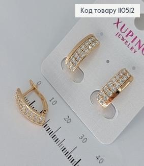 Сережки з двома рядами камінців   медичне золото Xuping 110512 фото
