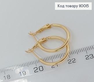 Сережки кільця 110015 фото