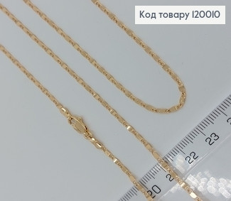 Ланцюжок медсплав Xuping 60см 120010 фото