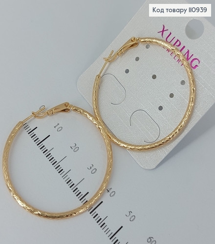Сережки кільця 4см медичне золото Xuping 110939 фото