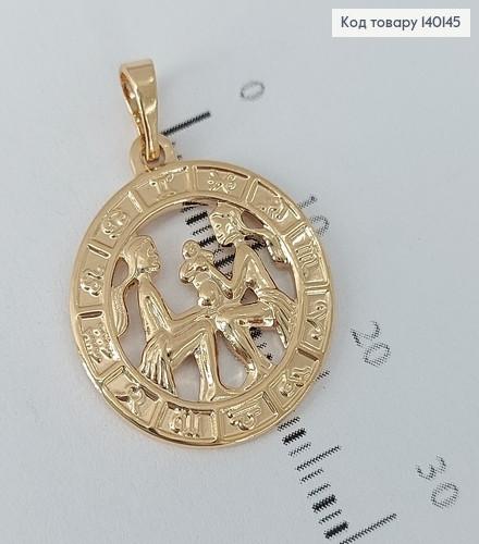 Кулон Знак зодіаку Близнюки  медичне золото 140145 фото