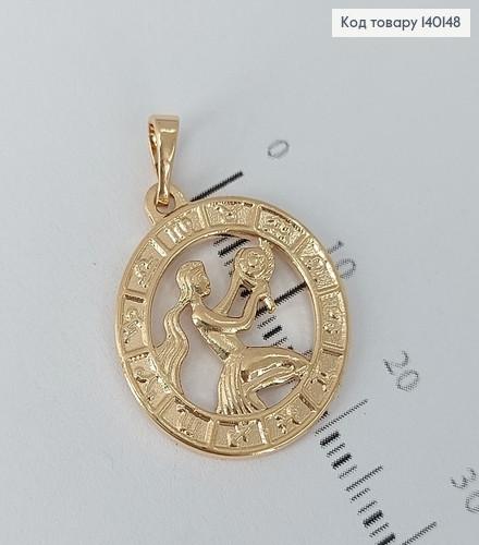 Кулон Знак зодіаку Водолій  медичне золото 140148 фото