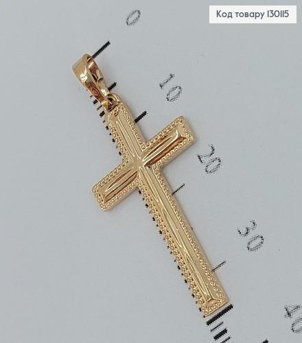 Хрестик медсплав Xuping 3*1,5см 130115 фото 1