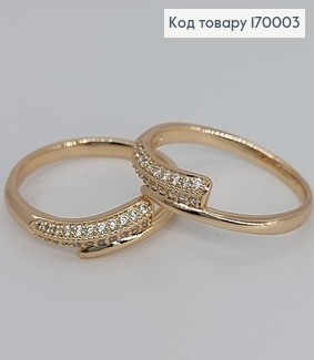 Перстень медичне золото Xuping з камінцями 170003 фото