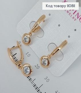 Сережки з камінцями  медичне золото Xuping 110811 фото