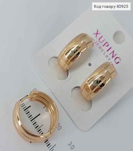 Сережки кільця  медичне золото Xuping 110925 фото