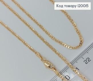 Ланцюжок медсплав Xuping 55см 120015 фото