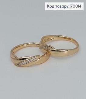 Перстень Хвилі  камінцями медичне золото Xuping 170014 фото