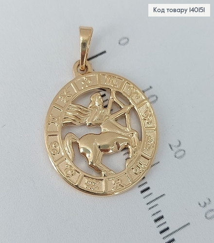 Кулон Знак зодіаку Стрілець   медичне золото 140151 фото