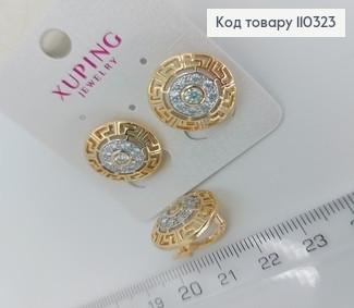 Серьги  медицинское золото Xuping 110323 фото