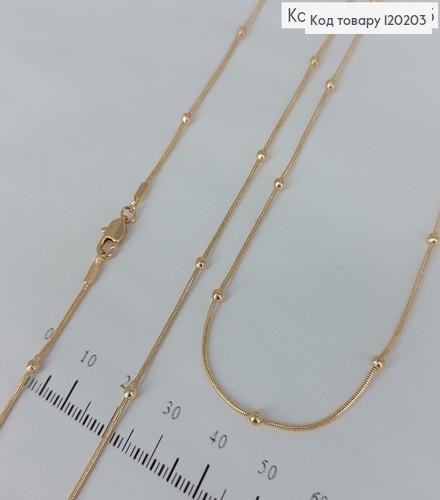 Ланцюжок з бульками   медичне золото Xuping 50см 120203 фото
