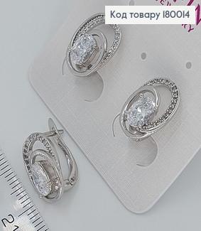 Сережки з камнями 180014 фото