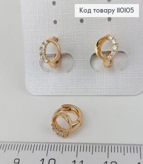 Сережки кільця з камінцями 110105 фото