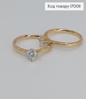 Перстень  з камінцем медичне золото Xuping 170011 фото