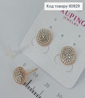 Сережки Гвіздки Гнутий метал з камінцями  медичне золото Xuping 110829 фото