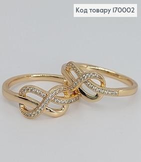 Перстень Безкінечність Ювелірна біжутерія Xuping 170002 фото