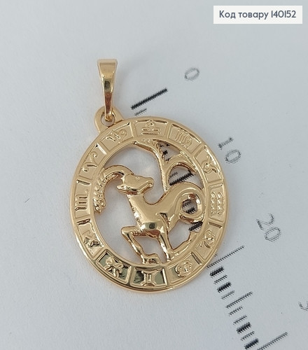 Кулон Знак зодіаку Козеріг  медичне золото 140152 фото