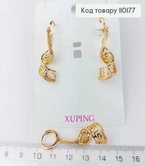 Сережки підвіски медичне золото Xuping 110177 фото