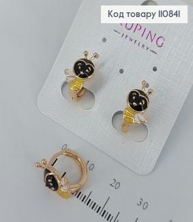 Сережки кільця Бджілки  медичне золото Xuping 110841 фото