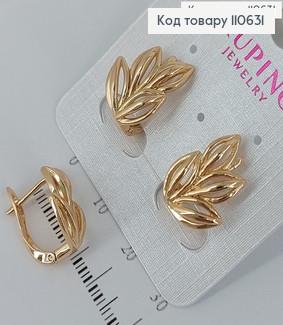 Сережки Листочки  медичне золото Xuping 110631 фото
