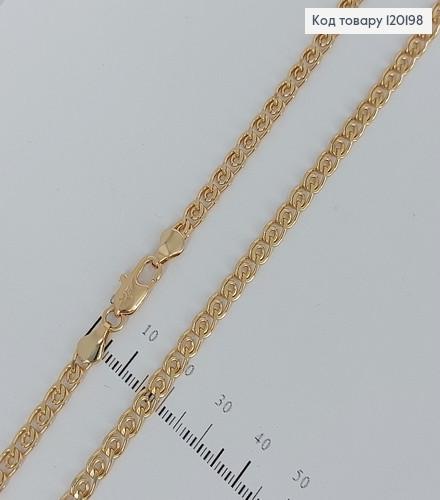 Ланцюжок  медичне золото Xuping 55см 120198 фото