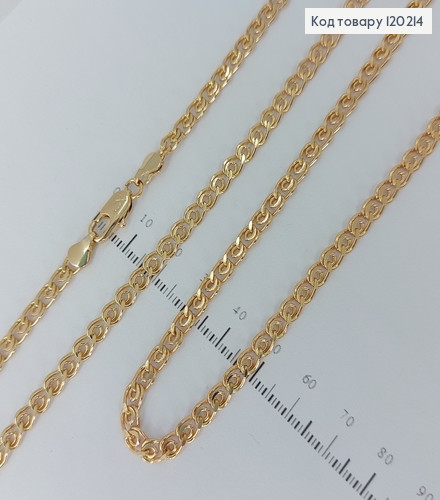 Ланцюжок  медичне золото Xuping 45см 120214 фото