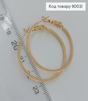 Сережки кільця 110021 фото