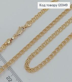 Ланцюжок медичне золото Xuping 45см 120149 фото