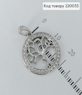 Кулон Дерево  Ніжності в камінцях  медичне золото Xuping 220033 фото
