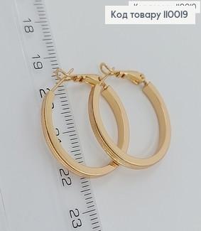 Сережки кільця 110019 фото
