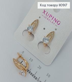 Сережки з камінцями  медичне золото Xuping 110917 фото