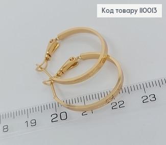 Сережки кільця 110013 фото