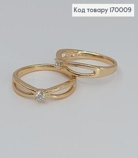 Перстень  з камінцем медичне золото Xuping 170009 фото