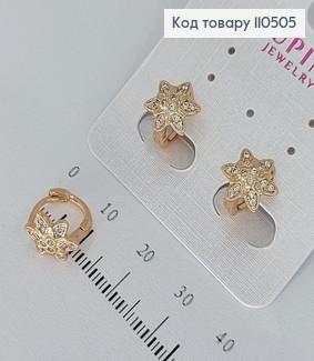 Сережки кільця  з зірочкою з   камінцями  медичне золото Xuping 110505 фото