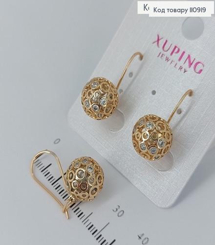 Сережки Кулі з камінцями  медичне золото Xuping 110919 фото