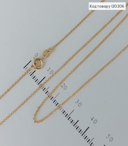 Ланцюжок  медичне золото Xuping 35см 120206 фото
