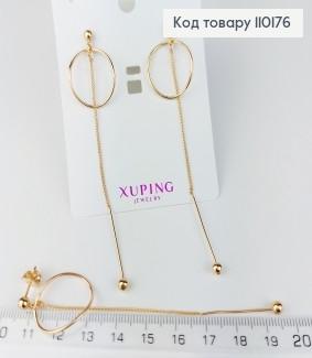 Сережки підвіски гвіздки  Xuping 110176 фото