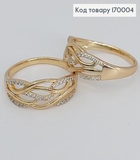 Перстень   Плетіння з камінцями медичне золото Xuping  170004 фото