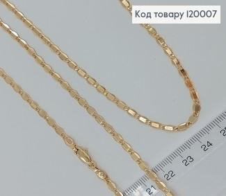 Ланцюжок медсплав Xuping 60см 120007 фото