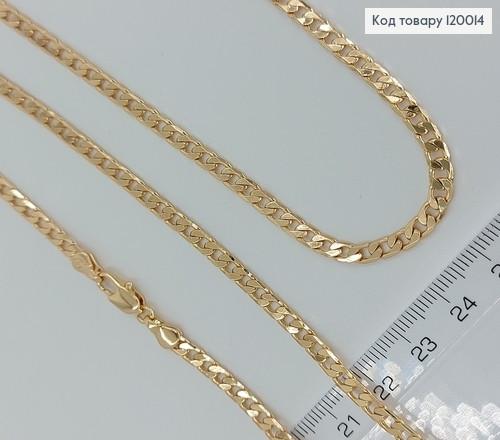 Ланцюжок медсплав Xuping 55см 120014 фото 1