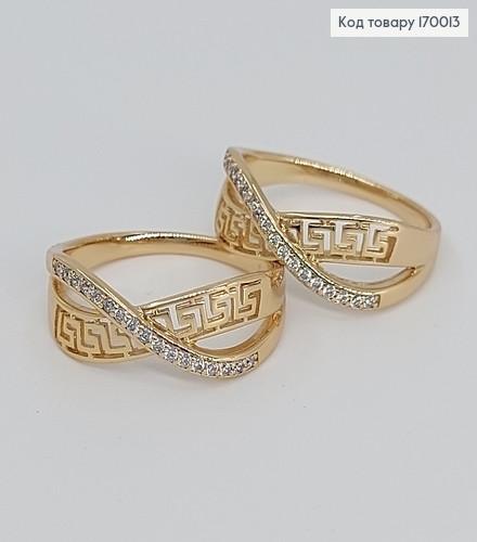 Перстень Версаче з камінцями медичне золото Xuping 170013 фото 1