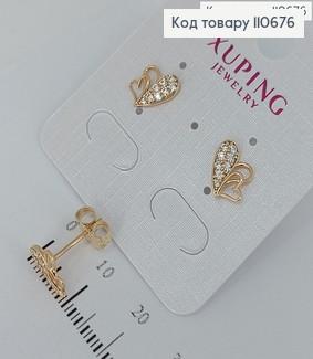 Сережки гвіздки  медичне золото Xuping 110676 фото