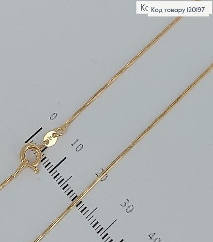 Ланцюжок  медичне золото Xuping 45см 120197 фото