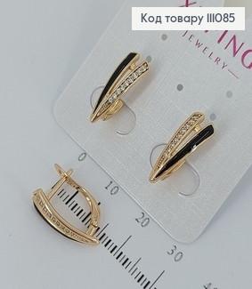 Сережки Чорна стріла з камінцями  медичне золото Xuping 111085 фото