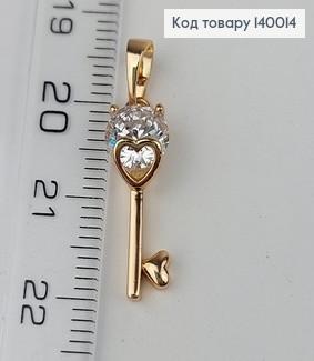 Кулон Ключик з камнем  медсплав Xuping 140014 фото