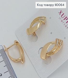 Сережки діловий стиль  з камінцями медичне золото Xuping 110064 фото