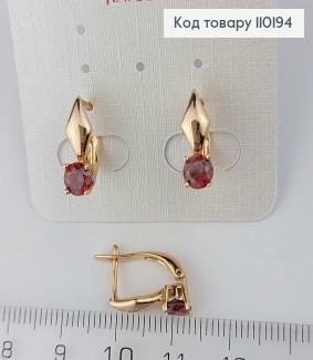 Сережки Ніжність з червоним камінцем 110194 фото