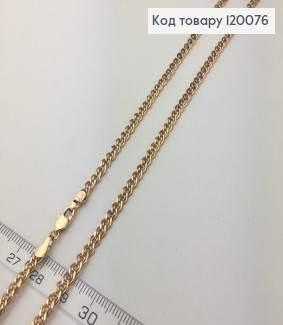 Ланцюжок медсплав Xuping 50см 120076 фото