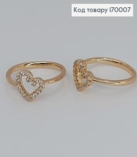 Перстень Серце з камінцями  з камінцями медичне золото Xuping 170007 фото