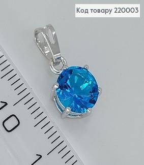 КУлон з голубим кристалом 220003 фото